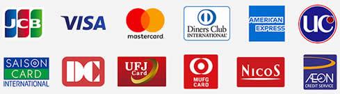 クレジットカード会社一覧